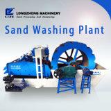 Sillicaの砂の洗浄のプラント製造業者