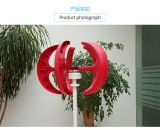 300W Linterna Roja Small Vertical Axis Wind Turbine (SHJ-NEV300R)
