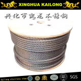 Steel Wire Rope (AISI 316 1x19-5.0mm)