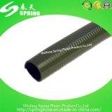Шланг всасывания & разрядки Helix PVC спиральн