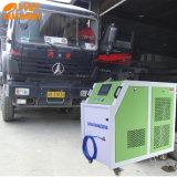 2016 싼 모터 탄소 청소 기계