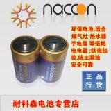 Freie alkalische 1.5V Lr20 trockene Zellen-Batterie des Mercury-