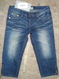Jeans (SL001#)