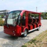 14 lugares turísticos eléctrico chinês carro para o Turista (DN-14)