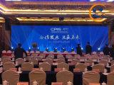 مساء [لد] [ديسبلي سكرين] مصنع في الصين, علبيّة عمليّة بيع [ديجتل] [لد] شامات