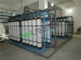 Sistema de ultrafiltración Chunke plantas de tratamiento de agua