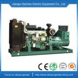Yuchaiエンジン125kVAのディーゼル発電機の価格のCscpower