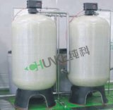 Умягчитель воды фильтр для водоочистителя/мини-умягчитель воды