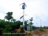 gerador vertical altamente eficiente de 400W Windturbine para a luz de rua