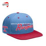 青い急な回復の帽子