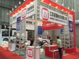 Moteur diesel Changchai Zs1115m'usine OEM Producteur de démarreur