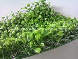 erba verde sintetica falsa artificiale del Boxwood di 25cm