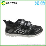 Kid Boys Sneakers Sport Shoes Resistant Breathable Shoes