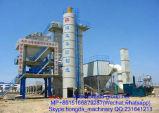 Lb3000 (240T/H) planta de mistura do asfalto