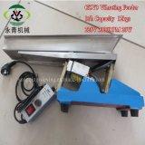 prix d'usine Gzv3 convoyeur vibrant électromagnétique