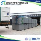 Sistema de tratamiento de aguas residuales, precio de la planta de STP, precio de fabricante de la depuradora de aguas residuales