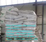Asah-1 알루미늄 수산화물 화합물