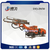 Dfj-2W50 두 배 붐에 의하여 사용되는 탄광 갱도 지루하게 하는 드릴링 기계