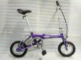 Bike рамки сплава складывая, одиночная скорость, Bike новой модели складывая,
