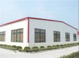 Construcción prefabricada del almacén de la estructura de acero para la venta (KXD-82)