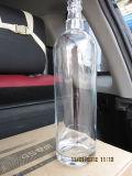ワインのための水ガラスビン、ウォッカのびん、ビール瓶
