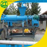 Edelstahl-Düngemittel-Entwässerung-/Pumpen-Tierabfall-Festflüssigkeit-Trennzeichen