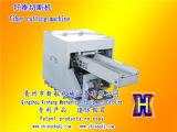 Estaca de papel máquinas Shredding desbastadas de moinho de papel de máquina
