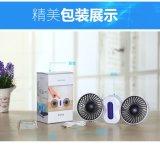 Ventilateurs électriques tenus dans la main des couples pliables mini USB mini doubles