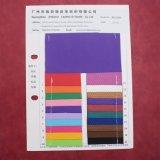 袋のノート日記カバー包装のための浮彫りにされた人工的なPUの革