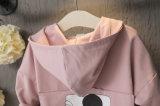 Розовый девочек Вязаная кофта с капотом длинной втулки нанесите на