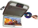 DVD проигрыватель с ЖК-экраном