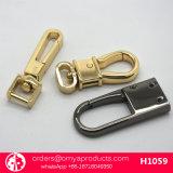 ハンドバッグのための金属のホック犬のホックの旋回装置のスナップのホック