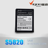 Bateria do móbil da capacidade elevada S5830