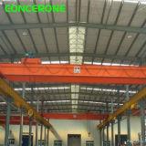 Кран двойного прогона 15 тонн надземный/мостовой кран