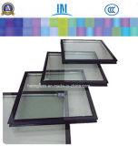 絶縁されるか、または空または薄板にされたか、または染められた装飾的な窓ガラスパネルまたは絶縁の