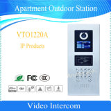 Dahuaのアパート屋外端末の戸口の呼び鈴(VTO1220A)