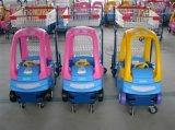 Supermarché Kids Kids Plastic Shopping Trolley (HBE-K-1)