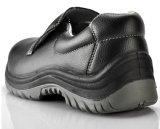 Черные водоустойчивые ботинки шеф-повара, низкая цена ботинок безопасности кухни