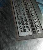 [قر] رمز ليزر [إنغرفينغ مشن] عميق على معدن/معدن [إنغرفينغ] عميق لأنّ معطيات مادّة ترابط