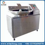 Taglierina della ciotola della carne dell'acciaio inossidabile per produzione della salsiccia