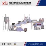 プロフェッショナルプラスチックリサイクル機械/ PEフィルム洗浄ライン