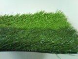 정원 잔디밭, 밖으로 잔디 정원 훈장을 정원사 노릇을 하는 문