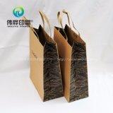 Печать Laconical коричневый бумаги подарок для поощрения Comapny подушек безопасности