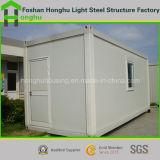 中国の製造者の販売のためのプレハブの容器の住宅価格