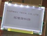 128X96 도표 LCD 디스플레이 옥수수 속 유형 LCD 모듈 (LM9033A)