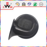 Wushi Black Snail Horn Disk Electric Horn