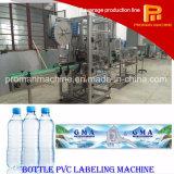 Automatische Hochgeschwindigkeitsflaschen-Etikettiermaschine mit Belüftung-oder Haustier-Kennsatz
