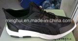مصنع إمداد تموين يبيطر رياضة [رونّينغ شو] نمو رياضات أحذية
