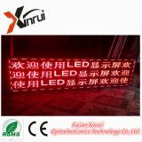 Singolo schermo di visualizzazione impermeabile esterno del testo del modulo di colore rosso P10 LED