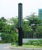 Indicatore luminoso solare esterno solare del giardino di alta qualità LED per la villa, giardino